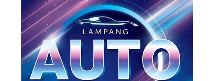 Lampang Auto Show 2019