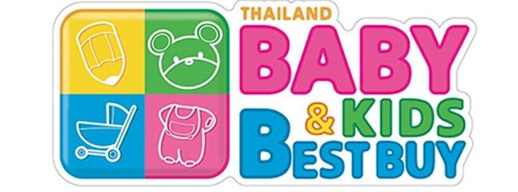 BBB Baby & Kids Best Buy 34th