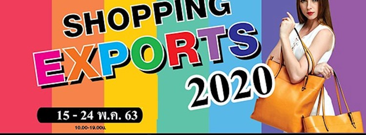Shopping Exports
