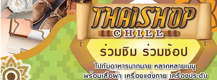 Thaishop Chill