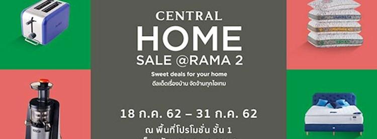 Central Home Sale @Rama2