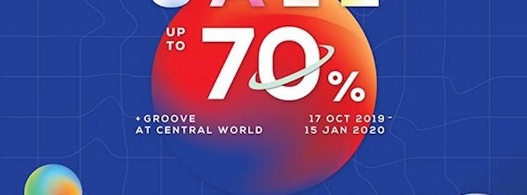 SFG Universe Sale