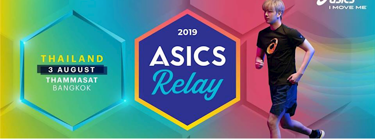 ASICS Relay Thailand 2019