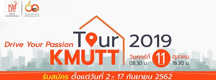 Tour KMUTT 2019