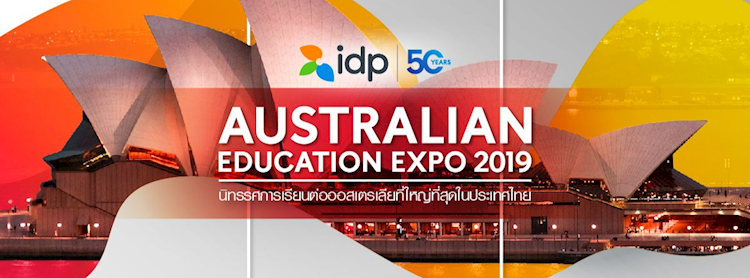 Australian education expo 2019