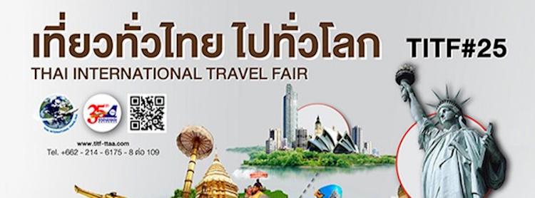 เที่ยวทั่วไทย ไปทั่วโลก TITF ครั้งที่ 25