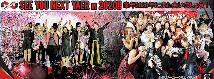 Japan Expo Thailand 2020
