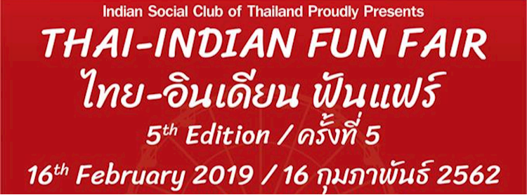 Thai-Indian Fun Fair 2019 on Feb 16 at SWU | Zipevent