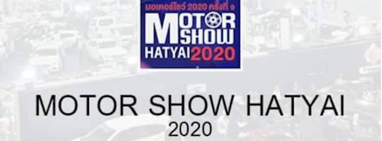 Motor Show Hatyai 2020