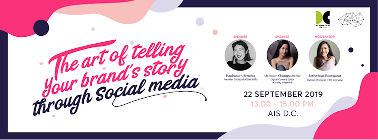The Art of Telling Your Brand's Story Through Social Media