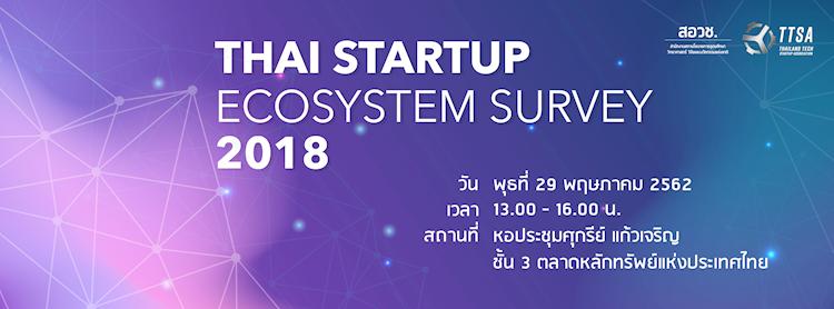 Thai Startup Ecosystem Survey 2018