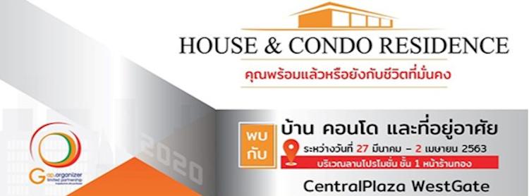 House & Condo Residence@Centralplaza Westgate