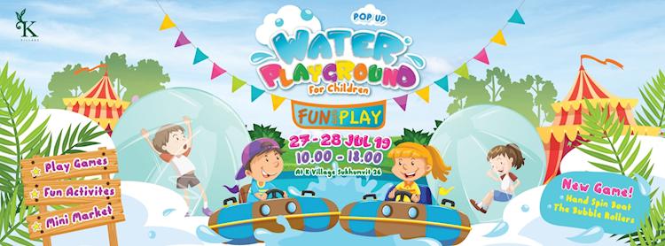 Water Playground at K Village