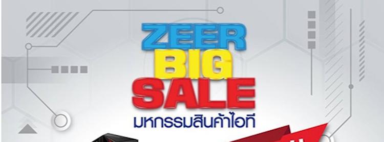 Zeer Big Sale