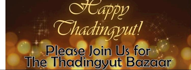 Thadingyut Bazaar