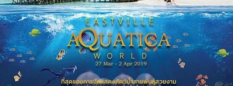 EastVille Aquatica World
