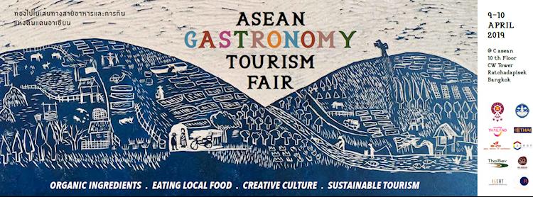 ASEAN GASTRONOMY TOURISM FAIR & FORUM