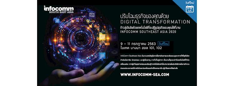InfoComm Southeast Asia 2020
