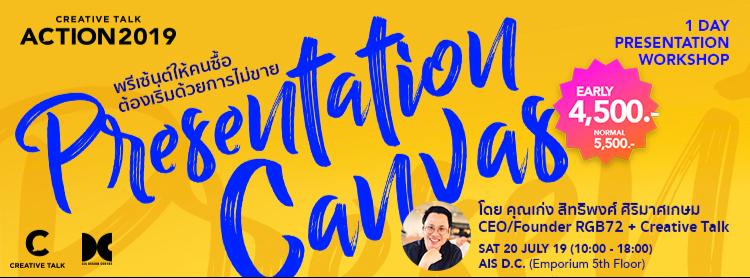 Creative Talk Action 2019 : Presentation Canvas