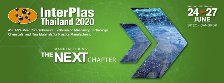 InterPlas Thailand 2020/ อินเตอร์พลาส ไทยแลนด์ 2020