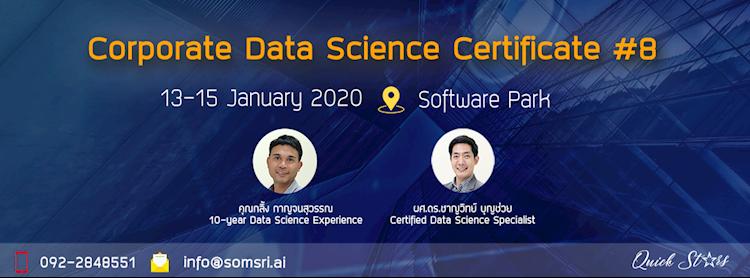 Corporate Data Science Certificate รุ่นที่ 8