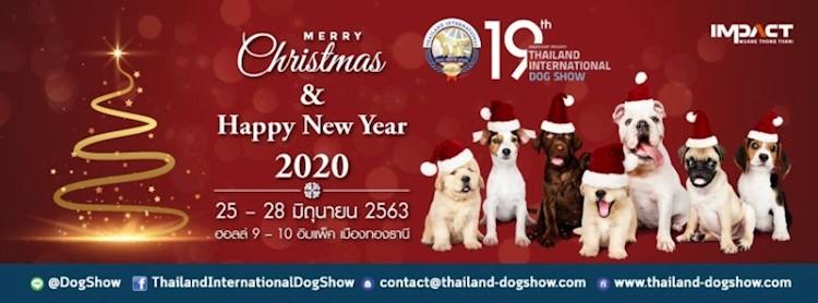 SmartHeart presents Thailand International Dog Show 2020