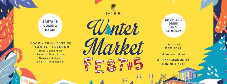Winter Market Fest #5