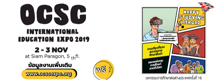 OCSC International Education Expo 2019 Zipevent