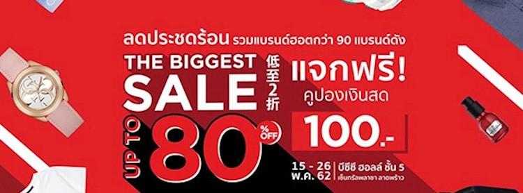 The Biggest Sale