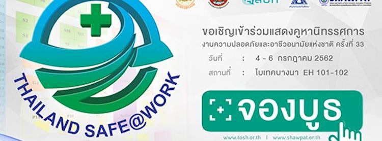 Thailand Safe@Work 2019