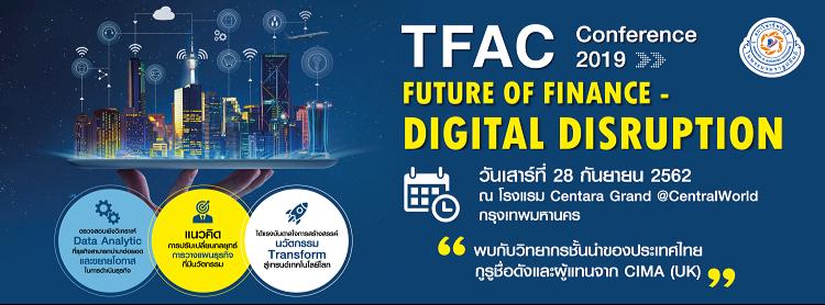 TFAC Conference 2019 : Future of Finance - Digital Disruption