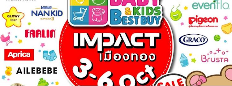 BBB Baby & Kids Best Buy ครั้งที่ 35