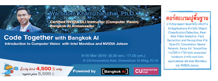 Code Together with Bangkok AI - Introduction to Computer