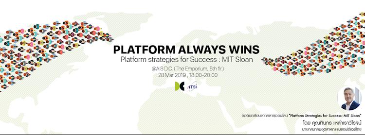 Platform Always Wins