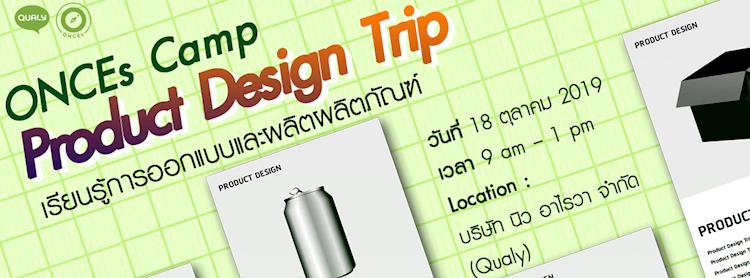 ONCEs Camp ตอน สานฝันสู่นักออกแบบ (Product Designer Trip)