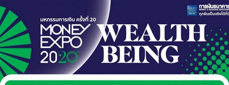 Money Expo Udonthani 2020