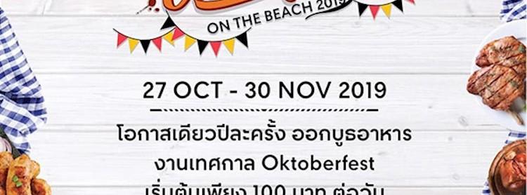 Oktoberfest on the Beach 2019