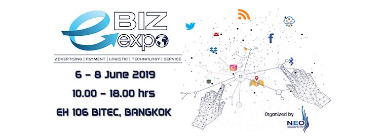 e-Biz Expo 2019