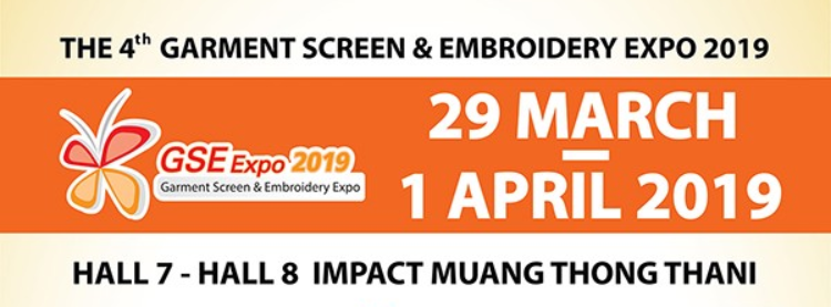 The 4th Garment & Textile Embroidery Expo 2019