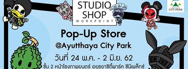 Studio Shop Pop-up Store