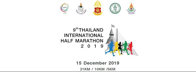 Thailand International Half Marathon 2019