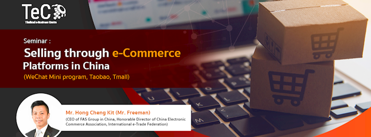 Seminar : Selling through e-Commerce Platforms in China