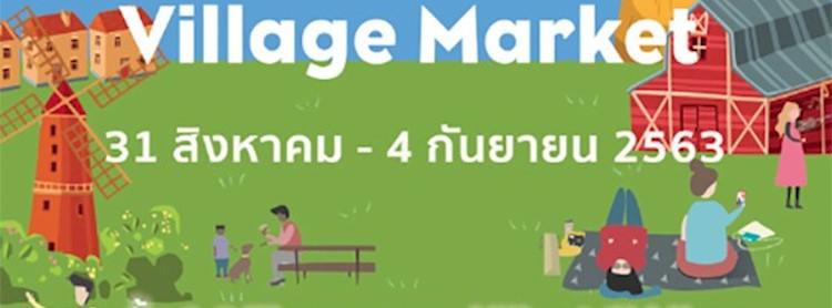 Happy village market by STH
