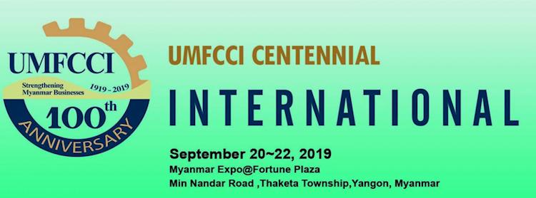 UMFCCI Centennial International Expo (Yangon, Myanmar)