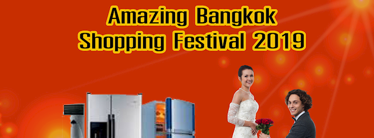 Amazing Bangkok Shopping Festival 2019