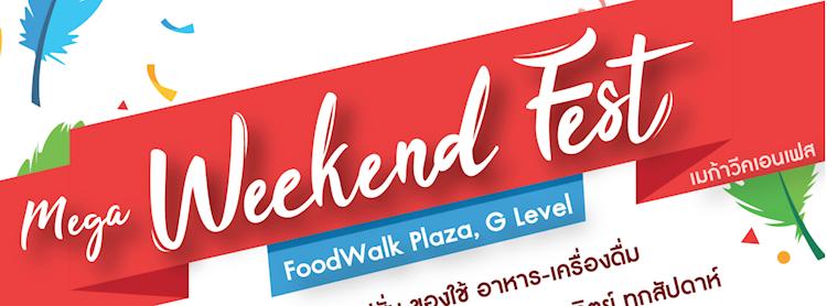Mega Weekend Fest 2019