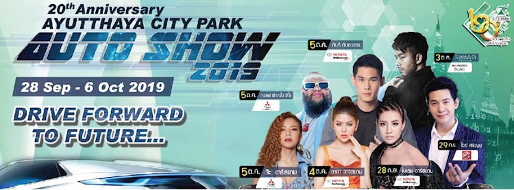 20th AYUTTHAYA CITY PARK AUTO SHOW 2019