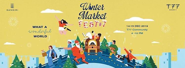 Winter Market Fest #7