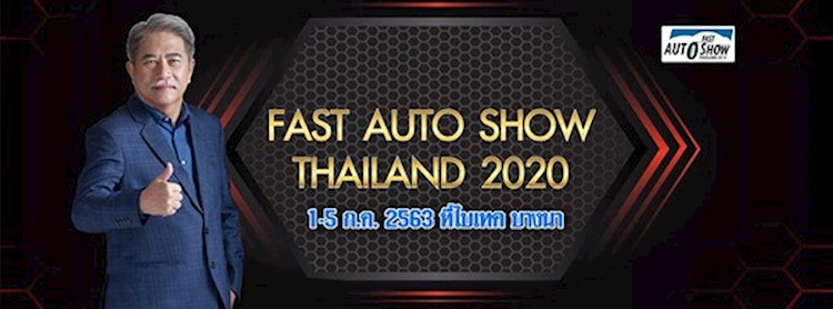Fast Auto Show Thailand 2020
