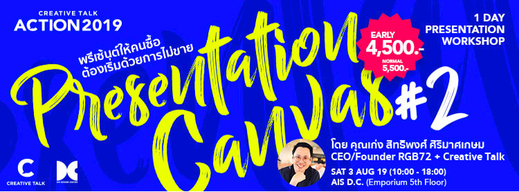 Creative Talk Action 2019 : Presentation Canvas Batch2